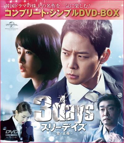 アジアドラマの名作DVDがお手頃...